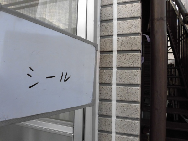 川崎市高津区外壁塗装屋根塗装