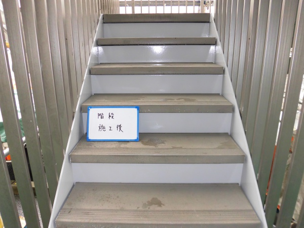 横浜市都筑区鉄骨階段塗装