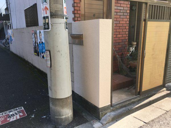 川崎市中原区で門塀の部分塗装