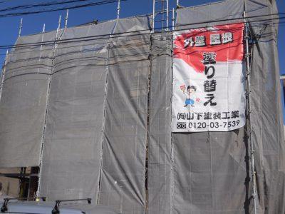 川崎市宮前区で外壁塗装が始まりました!