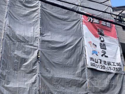 川崎市中原区で外壁塗装の現場レポート